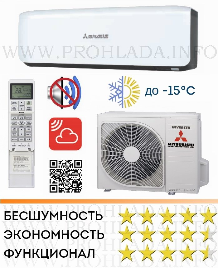 Что лучше mitsubishi electric или mitsubishi heavy mitsubishi heavy industries srk20zspr